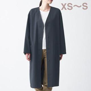 ムジルシリョウヒン(MUJI (無印良品))の無印良品   コットンリヨセルノーカラーコート  婦人XS~S・ダークグレー (ロングコート)