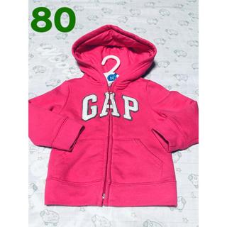 ベビーギャップ(babyGAP)のbaby GAP パーカーフリース(トレーナー)