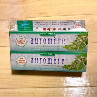 オーロメア(auromere)の【torioさま専用】新品オーロメア 歯磨き粉 2セット(歯磨き粉)
