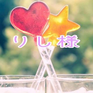 サンリオ(サンリオ)のりしちゃん♡9/19(ヘアアクセサリー)