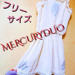 マーキュリーデュオ(MERCURYDUO)の新品未使用♡ MERCURYDUO  マーキュリーデュオ  フリーサイズ ワンピ(ミニワンピース)