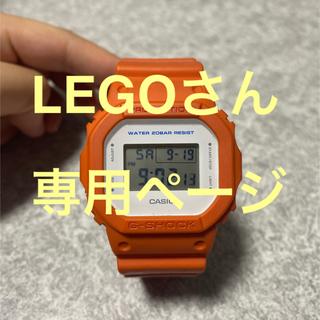 ジーショック(G-SHOCK)のG-SHOCK オレンジ 時計 腕時計(腕時計(デジタル))