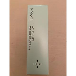 ファンケル(FANCL)の新品未開封! ファンケル 洗顔フォーム(洗顔料)