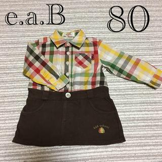 エーアーベー(eaB)のシャツワンピース80(ワンピース)
