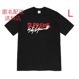 Supreme - Supreme Yohji Yamamoto Logo Tee Tシャツ