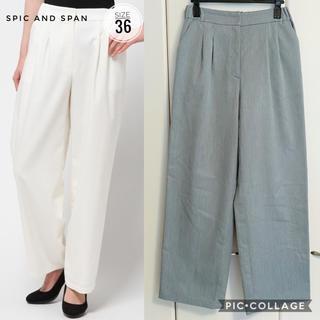 スピックアンドスパン(Spick and Span)のSpic and Span リネン入りワイドパンツ(カジュアルパンツ)