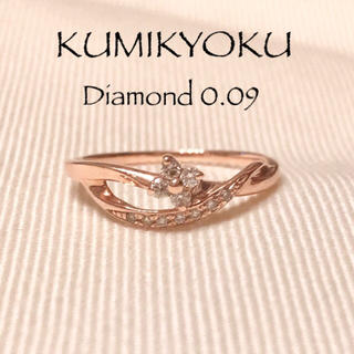 クミキョク(kumikyoku(組曲))の【組曲】クミキョク*7号*0.09ctダイヤモンド*リング*K10PG*指輪(リング(指輪))