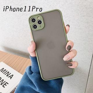 大人気!iPhone11Pro シンプル カバー ケース ライトグリーン(iPhoneケース)