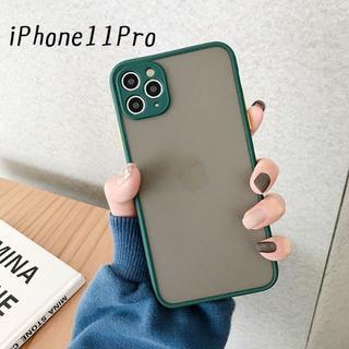 大人気!iPhone11Pro シンプル カバー ケース ダークグリーン(iPhoneケース)