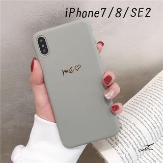 大人気!iPhone7 iPhone8 SE2対応 シンプル カバー グレー(iPhoneケース)
