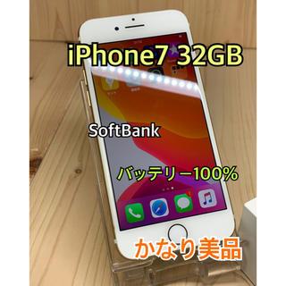 Apple - 【A】【100%】iPhone 7 32 GB SIMフリー Gold 本体