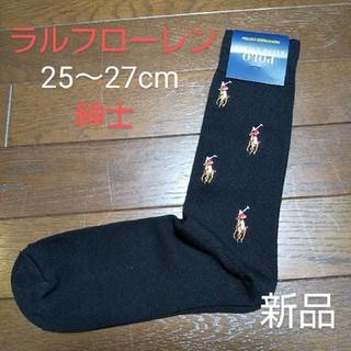 ラルフローレン(Ralph Lauren)の新品 ラルフローレン 靴下 ソックス メンズ 紳士 刺繍 ブラック (ソックス)