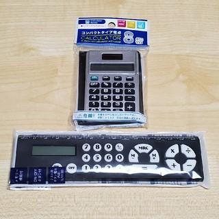 コンパクト電卓 定規付き電卓(その他)