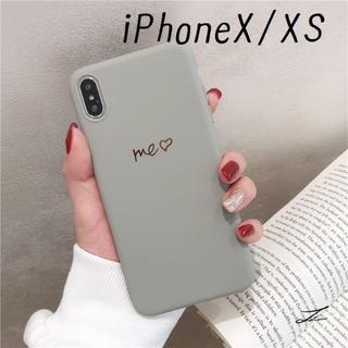 大人気!iPhoneX iPhoneXS シンプルカラー カバー ケース グレー(iPhoneケース)