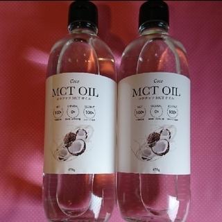 コストコ(コストコ)のダイエット❗【MCTオイル 】2本 (1本470g)(ダイエット食品)