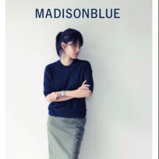 マディソンブルー(MADISONBLUE)のmadison blue マディソンブルー ネイビー(ニット/セーター)