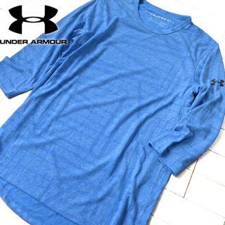 アンダーアーマー(UNDER ARMOUR)の超美品 L アンダーアーマー メンズ 5分袖カットソー ブルー系(Tシャツ/カットソー(七分/長袖))