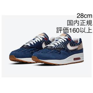 DENHAM - 28.0 Denham × Nike Air Max 1