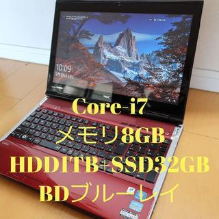 NEC - 極美品NECノートパソコンi7/8GB/HDD1TB+32GBSSD/Zoom◎