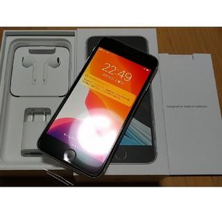 Apple - 新品 iPhone SE2 64GB ブラック SIMフリー