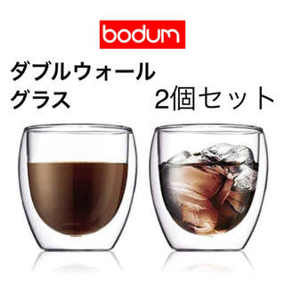 ボダム(bodum)のボダムPAVINAダブルウォールグラス250ml        2個セット (グラス/カップ)