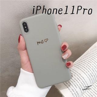大人気!iPhone11Pro シンプルカラー カバー ケース グレー(iPhoneケース)