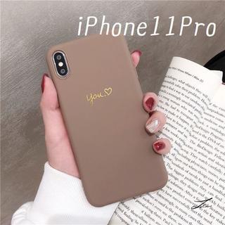 大人気!iPhone11Pro シンプルカラー カバー ケース コーヒー(iPhoneケース)