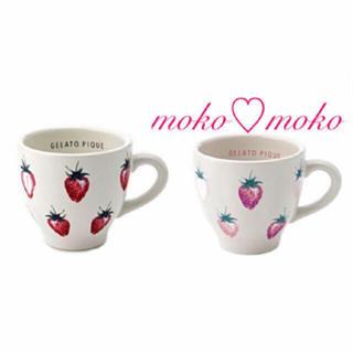 ジェラートピケ(gelato pique)の限定価格♡ジェラートピケ♡ストロベリーマグカップ(グラス/カップ)