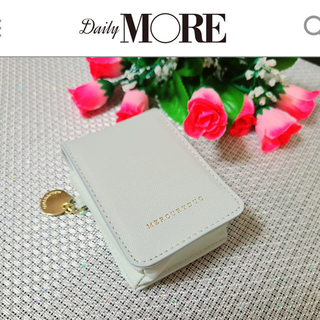 マーキュリーデュオ(MERCURYDUO)の【値下げ】MORE10月号リップケース(ファッション)