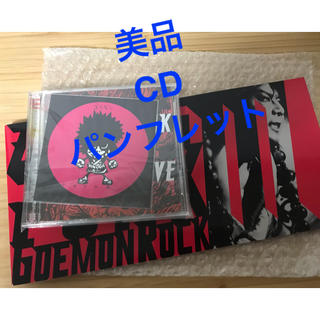 五右衛門ロックIII  CD とパンフレット  美品  三浦春馬