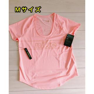 ナイキ(NIKE)のナイキランニング  Tシャツ新品タグ付き(ウェア)