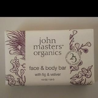 ジョンマスターオーガニック(John Masters Organics)のジョンマスター 洗浄料(ボディソープ/石鹸)