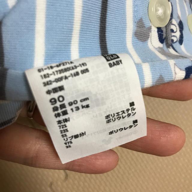 ユニクロ パジャマ 長袖 ディズニー ミッキー キッズ/ベビー/マタニティのキッズ服男の子用(90cm~)(パジャマ)の商品写真