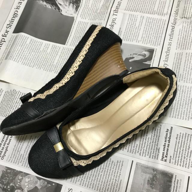 Rew de Rew(ルーデルー)のパンプス rew de rew レディースの靴/シューズ(ハイヒール/パンプス)の商品写真