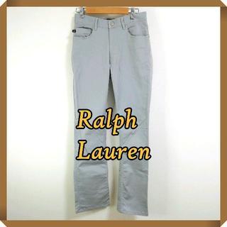 ラルフローレン(Ralph Lauren)のポロ ラルフローレン パンツ レディース(カジュアルパンツ)