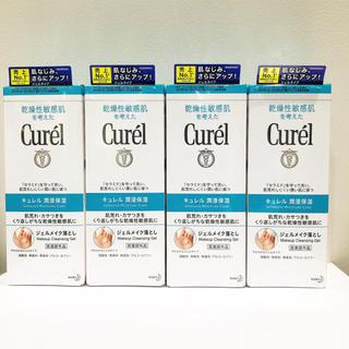 Curel - 花王 キュレル ジェルメイク落とし クレンジング  130g×4コセット