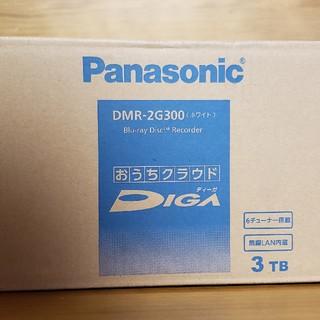 Panasonic - 未開封 おうちクラウドディーガ 6番組録画 DMR-2G300