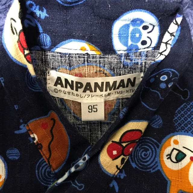 アンパンマン(アンパンマン)のアンパンマン甚平95センチ キッズ/ベビー/マタニティのキッズ服男の子用(90cm~)(甚平/浴衣)の商品写真