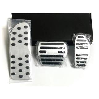 日産 - 日産 セレナ エクストレイル デイズ キックス 高品質 アルミペダル 3セット