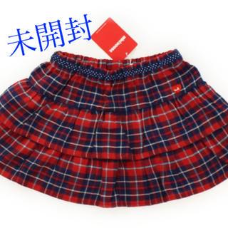 ミキハウス(mikihouse)のミキハウス スカート(スカート)