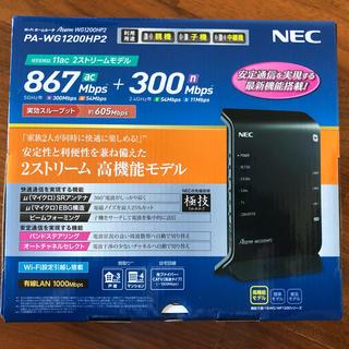 エヌイーシー(NEC)のNEC 製 wi-fiルーター(PC周辺機器)