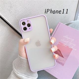 大人気!iPhone11 シンプル カバー ケース パープル(iPhoneケース)