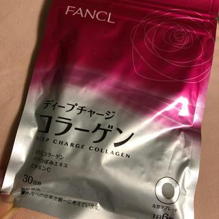 ファンケル(FANCL)のファンケル コラーゲン(コラーゲン)