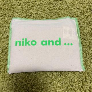 ニコアンド(niko and...)の【未使用】niko and... マルシェバッグ(トートバッグ)
