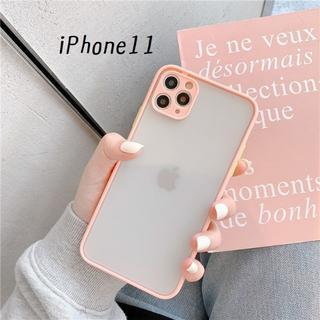 大人気!iPhone11 シンプル カバー ケース サーモン(iPhoneケース)