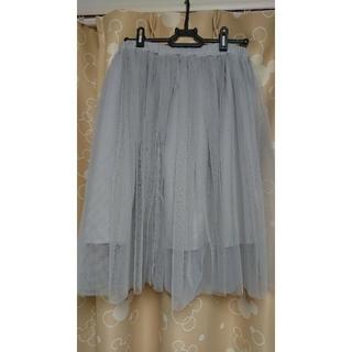ドットアンドストライプスチャイルドウーマン(Dot&Stripes CHILDWOMAN)のチュールスカート グレー(ひざ丈スカート)