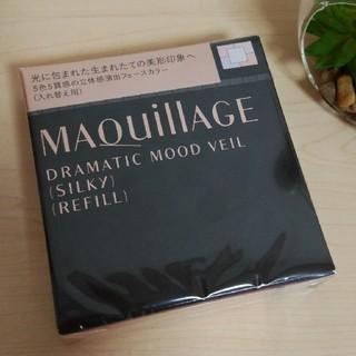 マキアージュ(MAQuillAGE)の✳️たまちゃんさま専用✳️マキアージュ ドラマティックムードヴェール シルキー (フェイスパウダー)