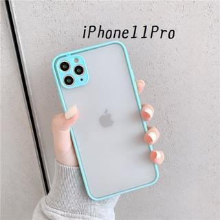 大人気!iPhone11Pro シンプル カバー ケース ミント(iPhoneケース)