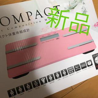 オムロン(OMRON)の新品 体重計 体脂肪計 体組織 ピンク シンプル ガラスボディ ダイエット(体重計/体脂肪計)