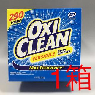 コストコ(コストコ)のコストコ オキシクリーン 1箱(洗剤/柔軟剤)